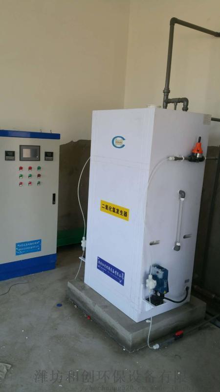 工业废水处理设备/全自动二氧化氯发生器
