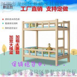 松木上下铺双层床两层学生床拖管午休实木床工厂直销