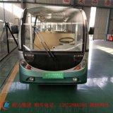 上海觀光車 上海觀光車報價