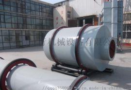 定制三回程滚筒式烘干机 卧式河沙烘干机 煤泥烘干机