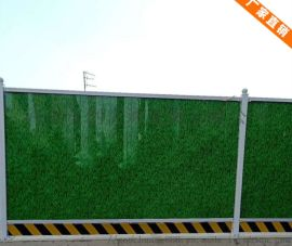 绿色封闭式pvc护栏道路施工围栏地铁建筑施工围挡