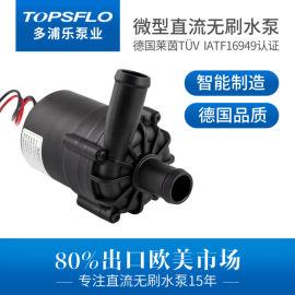 微型泵微型潜水泵微型循环泵耐磨离心泵塑料离心泵