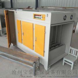 高效除臭等离子UV光氧一体机设备厂家直销