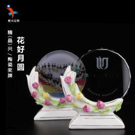 水晶陶瓷獎牌,辦公室擺件,商務合作獎牌獎杯