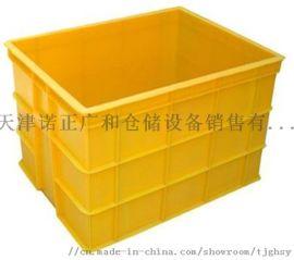 北辰韩式塑料箱厂家,北辰塑料物流箱价格