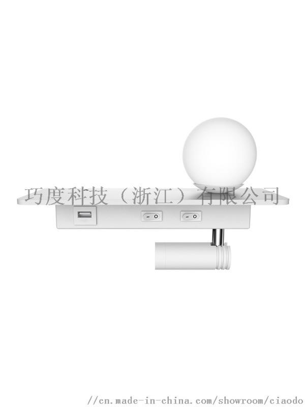 极简旋转壁灯北欧个性创意USB充电置物床头灯阅读灯