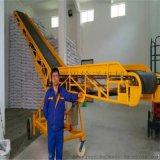 电滚筒肥料输送机厂家 双槽钢框架皮带机78