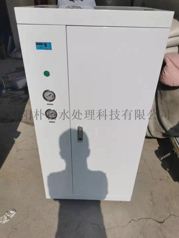 内镜清洗水处理设备,内镜室纯水机,供应室纯水机