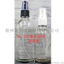 100ml消毒液玻璃瓶 玻璃喷雾瓶厂家