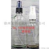100ml消毒液玻璃瓶 玻璃噴霧瓶廠家