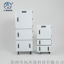 [供应]磨床集尘器 磨床粉尘集尘机 工业吸尘器