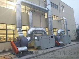 不锈钢螺旋风管厂家-无锡博环通风管道厂家