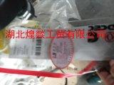 东风康明斯4BT3.9-GM船用柴油发动机