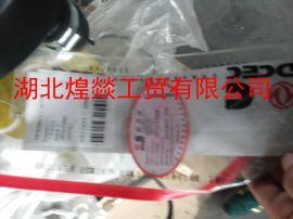 東風康明斯4BT3.9-GM船用柴油發動機