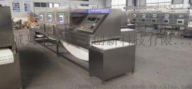 科尔新品牛肉干微波烘干机牛肉粒微波干燥设备