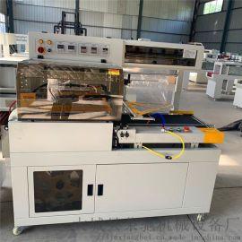 450式全自动木地板包装机 POF膜热收缩套膜机