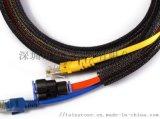 自卷式编织网 pet编织网管 尼龙电线电缆编织套管