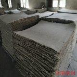 熔鍊分廠電爐工段用石棉板 耐850度石棉纖維