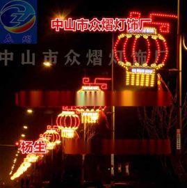 街道亮化工程 路灯挂件灯 希望之星LED图案灯