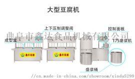 上海全自动豆腐机生产线  鑫达豆腐机厂家 厂家直销