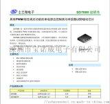 SD7880 调光LED驱动IC 0-10V
