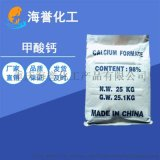 重庆销售普硅水泥速凝早强剂甲酸钙