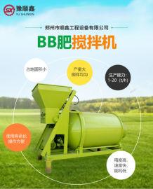 有机肥设备厂家,BB肥搅拌机,肥料加工设备