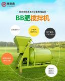 有機肥設備廠家,BB肥攪拌機,肥料加工設備