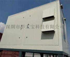 投影机恒温恒湿箱 户外投影机恒温防护箱
