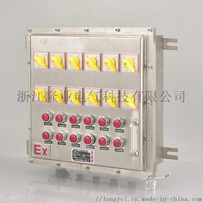 厂家直销不锈钢防爆阀门控制箱防爆仪表控制箱