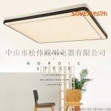 sover鬆偉照明致美LED現代簡約