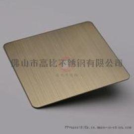 玫瑰金不锈钢拉丝板  304拉丝玫瑰金装饰板