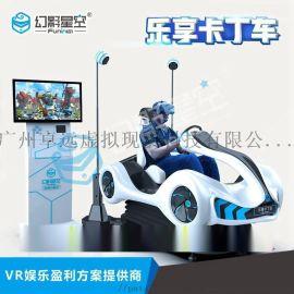 VR赛车飞行模拟器厂家哪家好