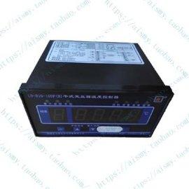 干式变压器温度控制器LD-B10-10DP(B)/EP(B)/FP(B)
