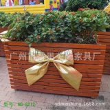 户外休闲实木花箱、花盆