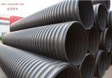 PE钢带增强螺旋波纹管 第一品牌 就在金纬管业