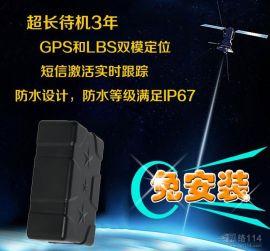 超长待机GPS|强磁GPS|待机三年GPS|防水|免安装GPS