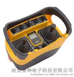 大丰ARC品牌FLEX 2JX工业无线遥控器
