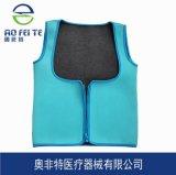 蓝色条形压纹奥非特订做出口生产坎肩男士束身背心厂家批发直销
