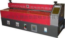 专业生产热熔胶上胶机 热熔胶滚轮涂布机
