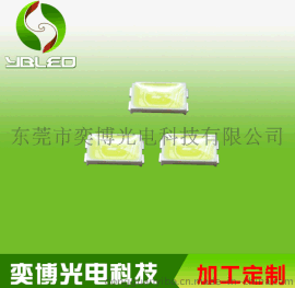 高亮SMD灯珠 0.5W5630贴片led灯珠