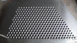 镀锌圆孔网 冲孔网 过滤筛分洞洞板 铁皮筛网