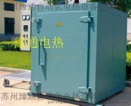 苏州豫通高温互感器烘箱 电镀工艺专用烘箱 电路板烘箱