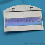 激光美容仪器滤光片 长波通滤光片