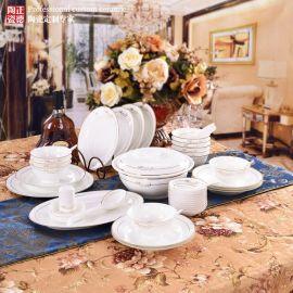 春节礼品陶瓷餐具 景德镇陶瓷餐具
