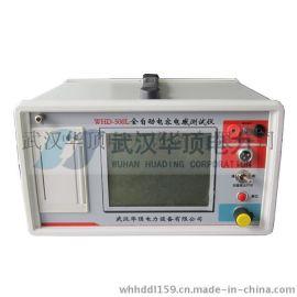 WHD-600电容电感测试仪武汉华顶电力