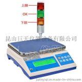 重量报警电子秤 上下限报警电子称 三色灯声光报警电子桌秤