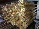 现货供应H90黄铜管 耐腐蚀环保黄铜管