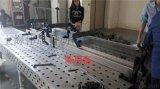 物流轨道焊接专用三维柔性工装