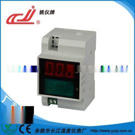 姚儀牌D52-2042型導軌式數顯交流電壓、電流雙顯表